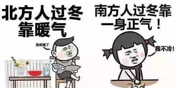 10亿中国人严寒中愤怒挣扎?澳媒聪明反被聪明误,网友看不下去了