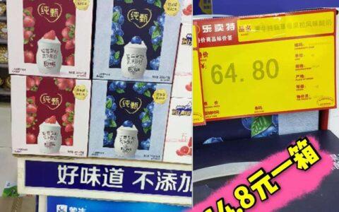 超市一箱就卖64.8元!蓝莓/草莓任意拍三箱!99.7折