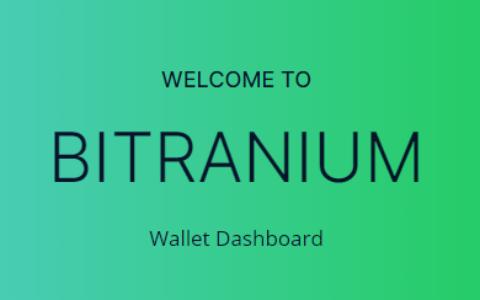 Bitranium,PI模式,注册并验证邮箱,登陆即送50BTR,邀请好友获得更多BTR加成