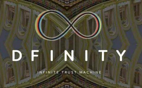 最后的天王级项目上线,dfinity 是新的财富密码吗?