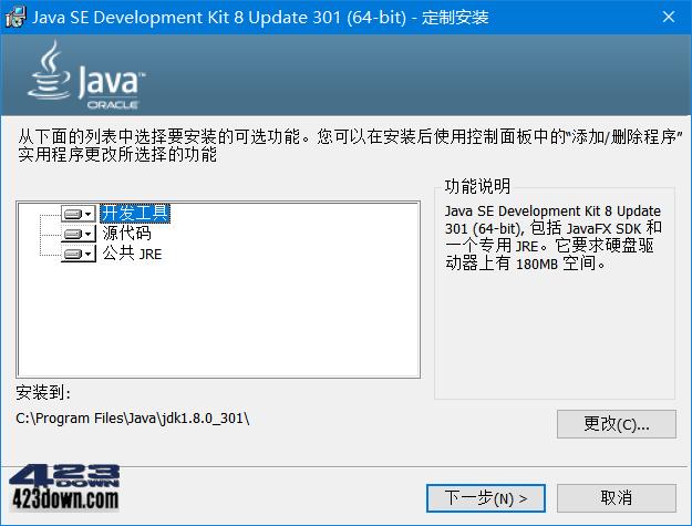 Java SE Development Kit 8 (JDK) v8.0.301