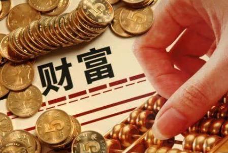 2020年财富中国500强带来的焦虑感,我们是否该做点什么了?