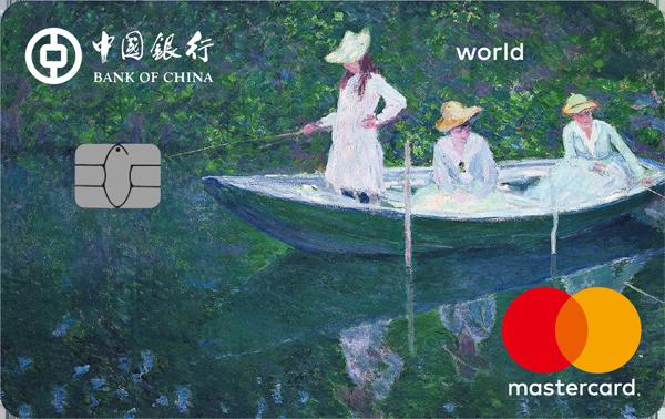 中国银行威尼斯小船名画卡