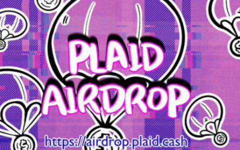 Plaid Cash空投:简单推特电报任务空投1000枚PLD价值10美金,每推荐一次获得200枚PLD奖励,每24小时发一轮奖励。
