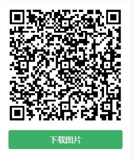 京东大闸蟹,,双叠加,,速度,先锁!!