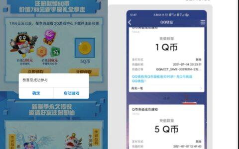 比特大爆炸新用户领5QB->打开下载游戏不大->老用户换