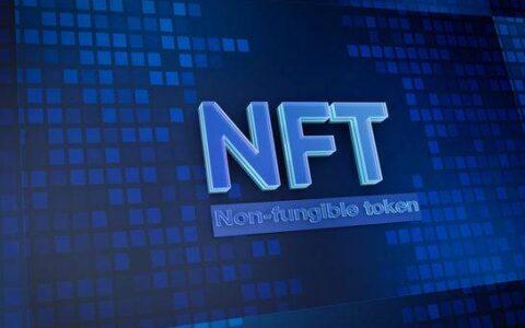 万字说透 NFT 的发展简史、价值及未来