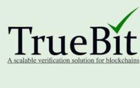 简单读懂 TrueBit
