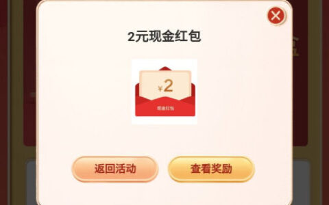 【招行】反馈app搜【出行有礼】如有出行类使用过招行a
