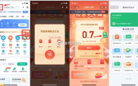 """微信小程序搜索""""腾讯出行服务""""->点左上角改成""""佛山"""