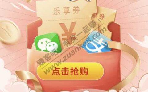 新的一月,中信银行苏州1分买5元