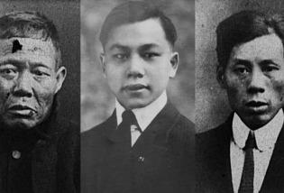 """泰坦尼克号上""""消失""""的中国幸存者: 纪录片首揭歧视污名下的流离人生"""