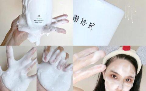 雪玲妃氨基酸洗面奶500g温和配方不刺激,泡沫绵密,
