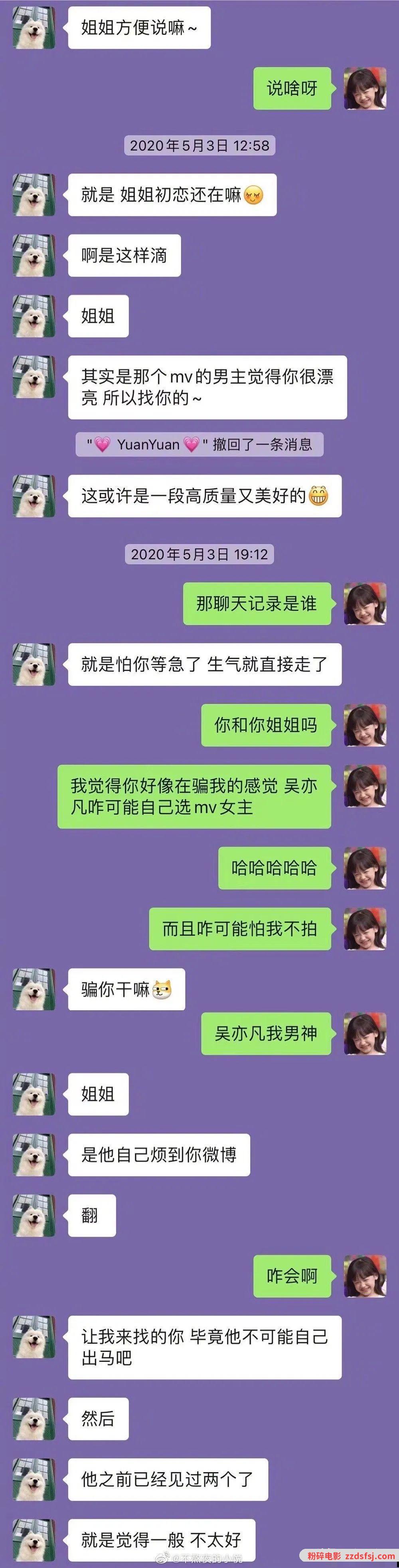 """吴亦凡的""""瓜"""",警方该出手了"""
