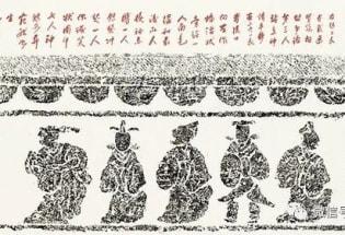 秦晖:传统文化是什么?