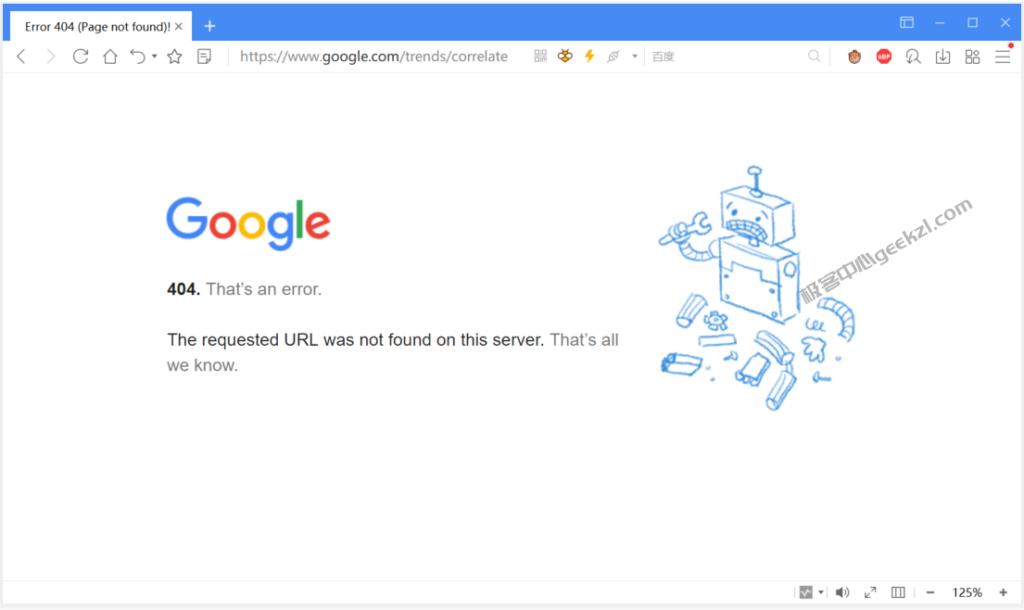 Google Corelate关闭-极客中心