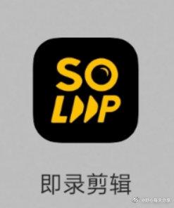 【OPPO】反馈用手机自带软件即录发布作品抽奖,必得肯
