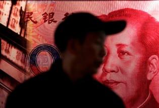 数字货币试点:对央行意味着什么?
