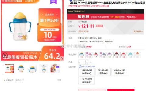 店铺首页底部-妙宝卡,开卡可领299-40券【直营】b.box