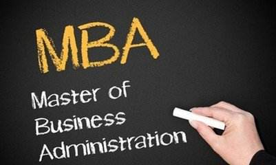 外贸大牛的MBA