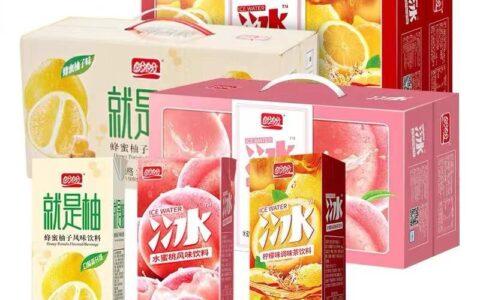 1沅抢!水果味果汁饮品2盒【拍最下面的选项!!】每