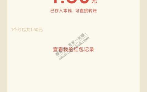 微信公众号1.5