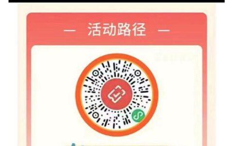 中国银行5立减金前几天没领的可以领了