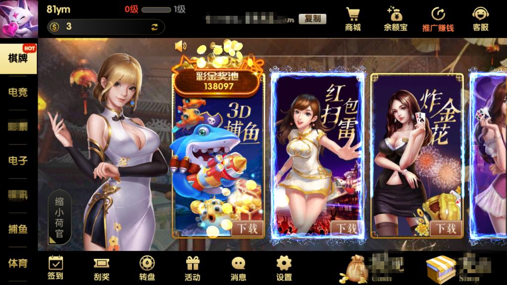 【GG游戏】最新更新高端QP完整服务器打包+二开超美网狐U3D+二开GG游戏+双端齐全