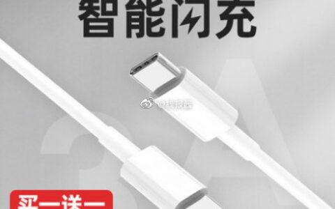 nubia 努比亚 Type-C to Type-C PD快充数据线 1.2米【