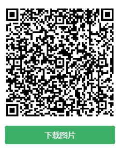 领6-5无门槛券,【2元-4元之间包邮作业汇总】!