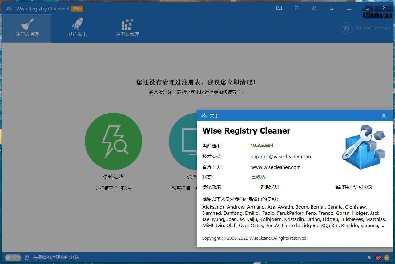 Wise Registry Cleaner X - Pro v10.4.1.695