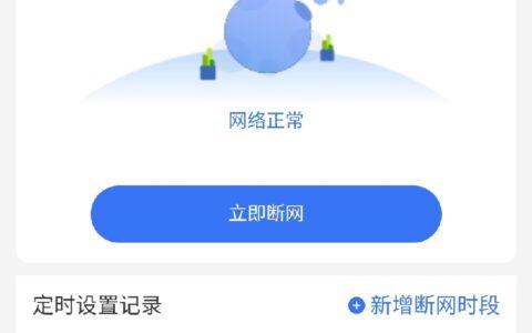 重庆电信客户,电信营业厅APP服务评价抽2N次话费