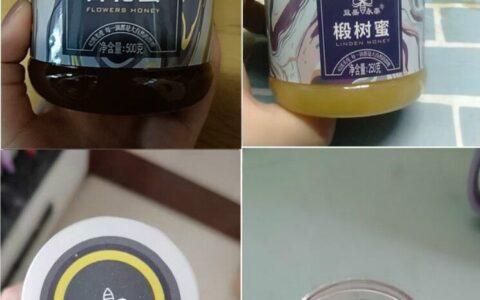 最近天气热了,每天早上起来喝杯蜂蜜水,喉咙舒服多了