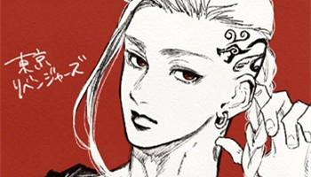 森下suu绘制「东京复仇者」角色插图公开