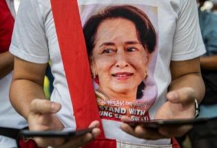 缅甸警方指控昂山素季违反进出口法律