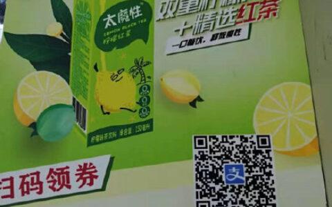 【wowo超市】反馈附近如有门店,可以领太魔性10-9.9券