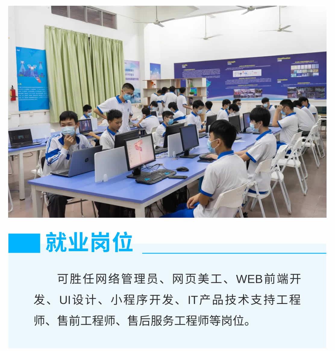 计算机网络应用(高中起点三年制)-1_r3_c1.jpg