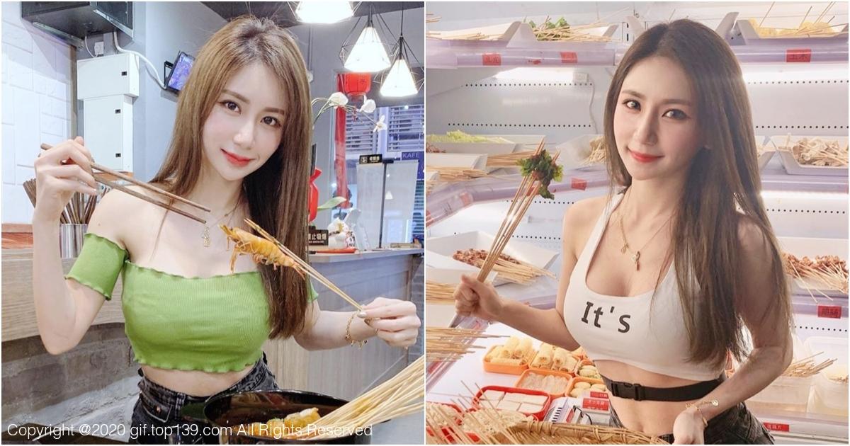 麻辣火锅店惊现超甜小美女,围观食客挤的水泄不通!