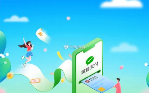 江苏中行信用卡可参加月月刷活动得立减金
