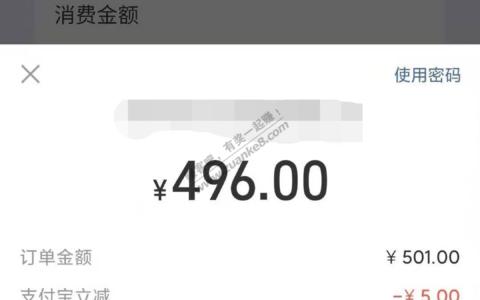 招商xing/用卡扫把吗501-5