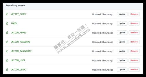 GitHub 每天自动领取联通2GB流量