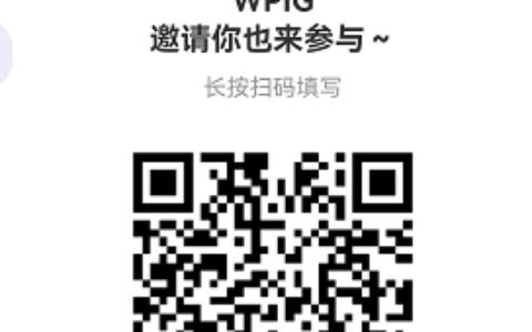 WPIG野猪币:每人空投100亿个WPIG,推荐1人再得100亿个WPIG,自动到账(火币链)!