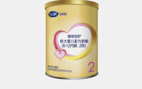 【U先试用】飞鹤 超级飞帆臻爱倍护2段奶粉150g【9.9】