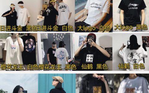 @所有人!!【中国·李宁】新疆棉国潮短袖!-❥原价