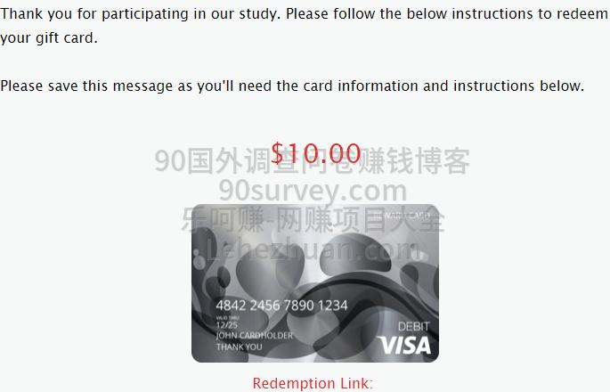 国外调查社区KI10美元奖励已到账