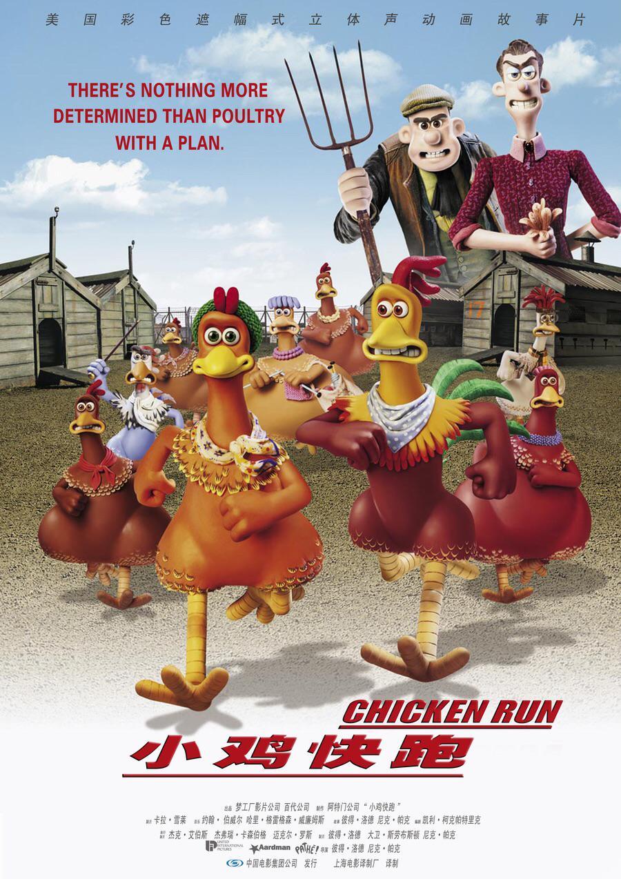 悠悠MP4_MP4电影下载_小鸡快跑/咪走鸡 Chicken.Run.2000.1080p.BluRay.x264-LCHD 4.37GB