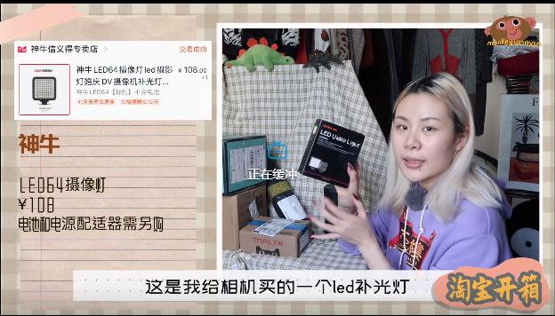 深圳集运到香港哪家便宜,第一次从深圳寄商品到香港开箱分享