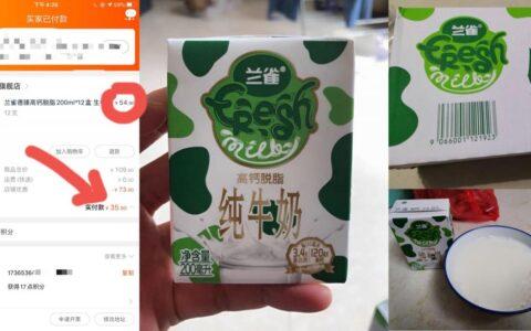 超市有售!上市至今销售超2亿盒,脱脂高钙高蛋白质,