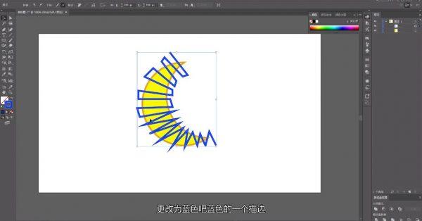 零基础学习VideoScribe软件课程,渲染优质视频教程 价值99元(会员免费下载)