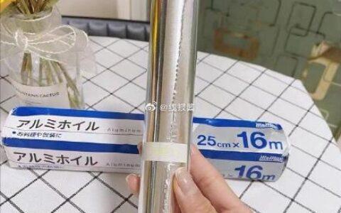 pdd MrMax烘焙加厚锡纸,一卷5m【4.99】锡纸家用锡箔